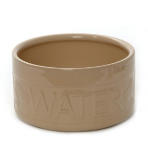 "All Cane High Water Bowl 20cm (8"")"