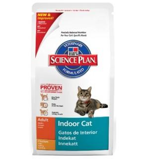 Hills Feline Indoor Cat 1.5kg