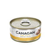 Canagan Wet Tuna with Chicken 75g Tin